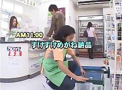 Aline spends a long day with Japan cheerleader Uma Yurizaka
